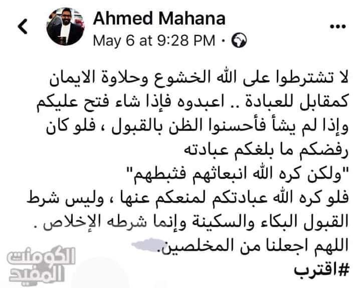 Pin By Anfel Meraou On دعاء Quotes Islam Quran Quran