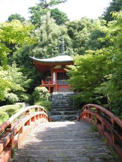 Daigo-Ji, le temple bouddhiste, la pagode, Kyoto, Japon, lieu insolite