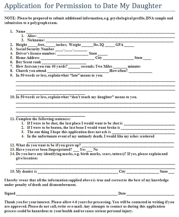 Application for dating my friend