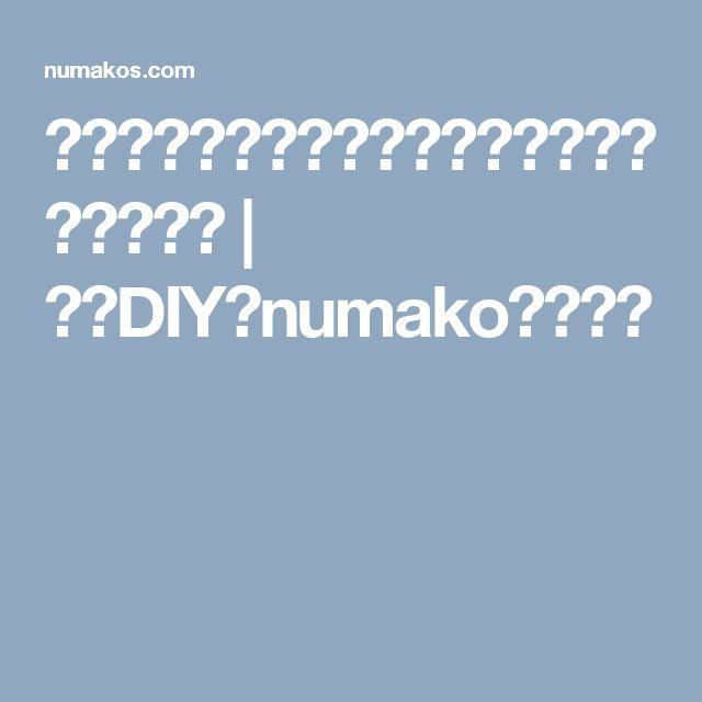 巻き玉で飴玉風ピアス(イヤリング)の作り方! | 簡単DIY!numakoのブログ