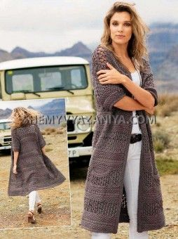 Пальто ткацким и сетчатым узором