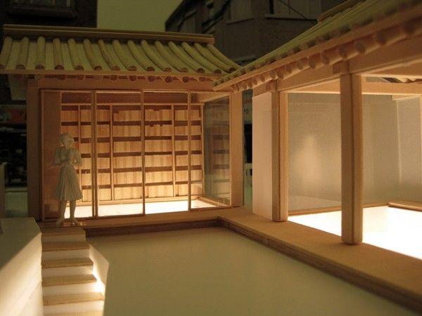 한옥 개축 프로젝트 : WISE Architecture