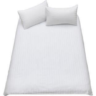 Bedroom Premier Stripe White Duvet Cover Set Double Half Price 14 99 At Argos