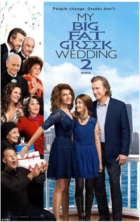 My Big Fat Greek Wedding 2 (2016) - directed by Kirk Jones and written by Nia Vardalos