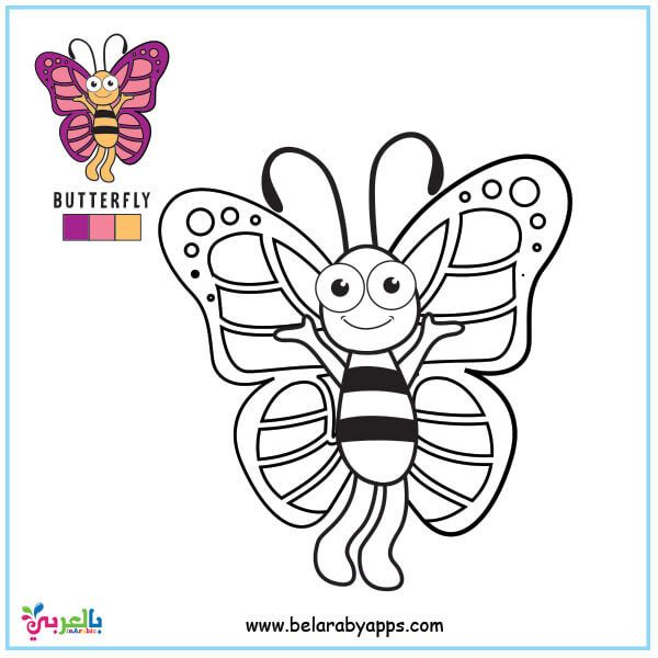 Butterfly Coloring Pages For Kids Preschool Belarabyapps Butterfly Coloring Page Coloring Pages For Kids Coloring Pages