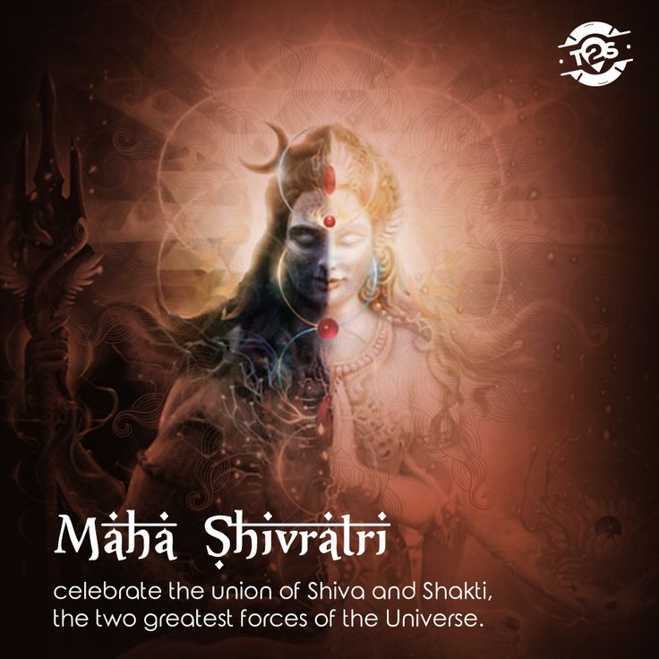 Shiva - The eternal globetrotter who chose the rocky terrains of the mighty Himalayas to live! Pray on this auspicious day of ‪#‎Mahashivratri‬ to get imbued in divinity of Lord Shiva. Let this night of #Mahashivratri be the night of awakening for you.