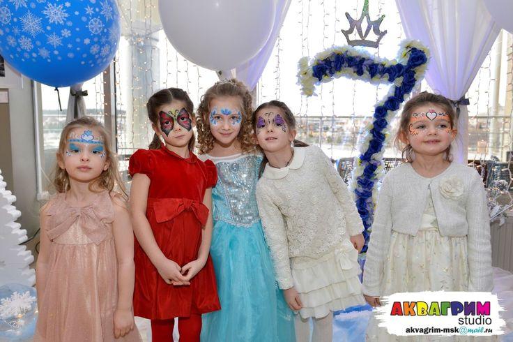 Организация праздников - Детские праздники, Выпускные вечера, Вечеринки