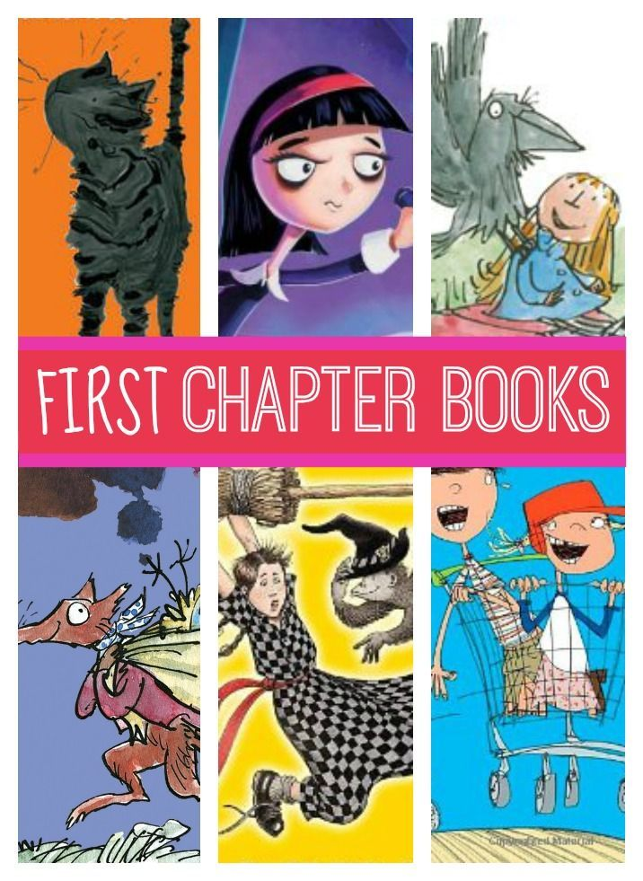 First chapter books - brilliant reads for kids who are just starting to listen to or read chapter books