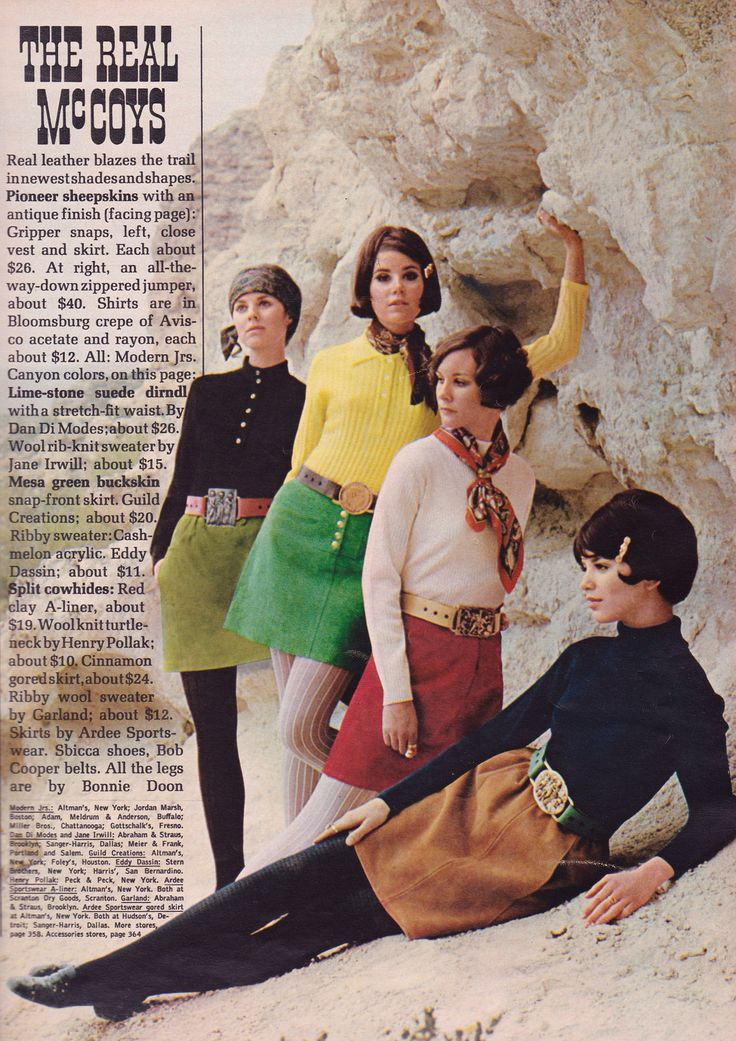 Seventeen Magazine editorial shot by Joseph Santoro 1968 | 60s mod fashion