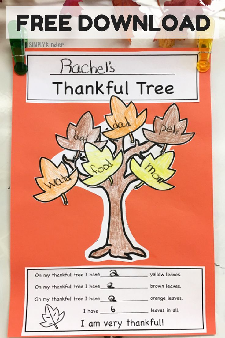 Thankful Tree Free Download from Simply Kinder.  Great for talking about being grateful and it's a fun math lesson too.