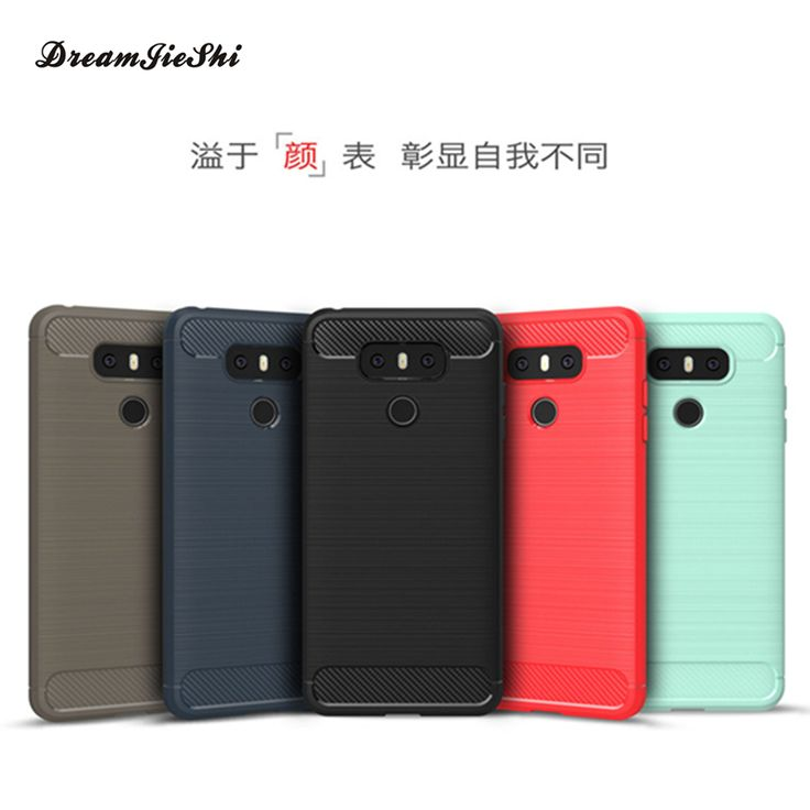 nice Cases For LG G6 New Soft Silicone TPU Case Back Cover For LG G6 G 6 5.7 inch . Mobile Phone Cases