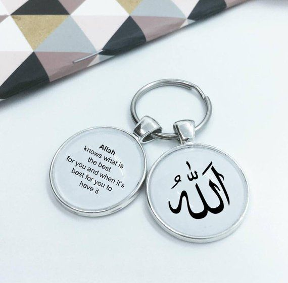 Personalised  ALLAH  Gift a326293573
