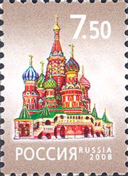 My favourite Saint Basil's Cathedral stamp. Russia 2008