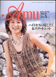 Amu 2004 05