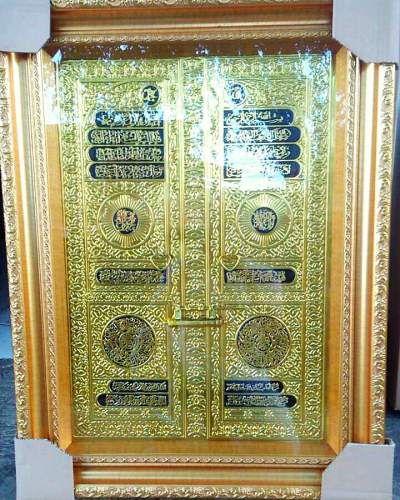 Kaligrafi Pintu Ka'bah Alumunium Foil - selain kaligrafi pintu ka'bah dari bahan kuningan, kami juga menyediakan dari bahan alumunium foil. Harga lebih murah dari pada yang dari bahan kuningan.