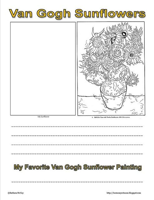 photos of first grade classrooms | first grade classroom / Van Gogh Sunflowers Notebook Page-Free ...