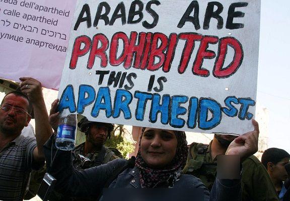 Parti Pemerintah Afrika Selatan Buat Keputusan Menurunkan Hubungan Dengan Israel http://ift.tt/2u4N6YW
