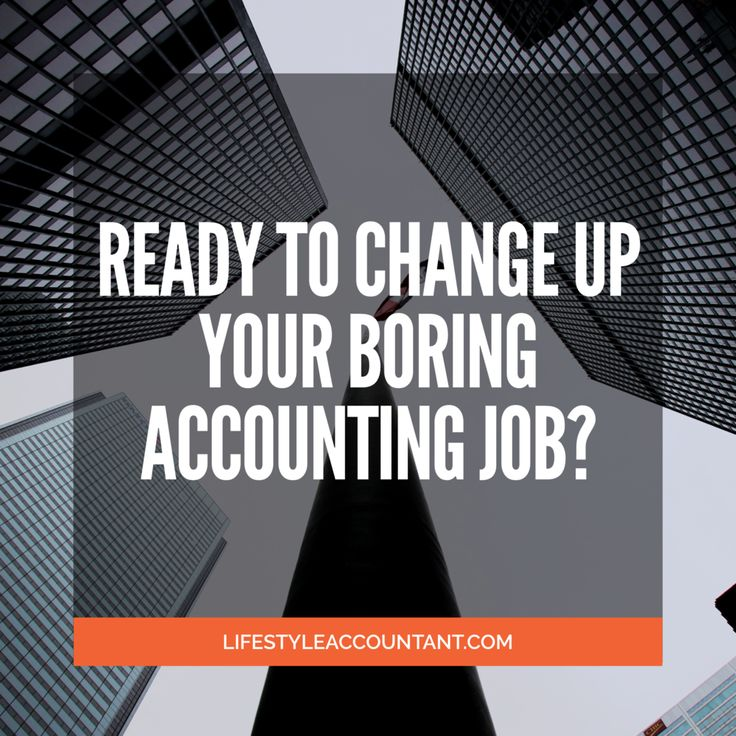 Feeling like a boring number cruncher or your accounting career is in a  rut? It might be time to change up your boring accounting job.  Here are some things I've read around the web for accountants looking for  alternatives...