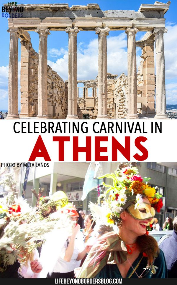 Come and celebrate carnival in Athens, Greece