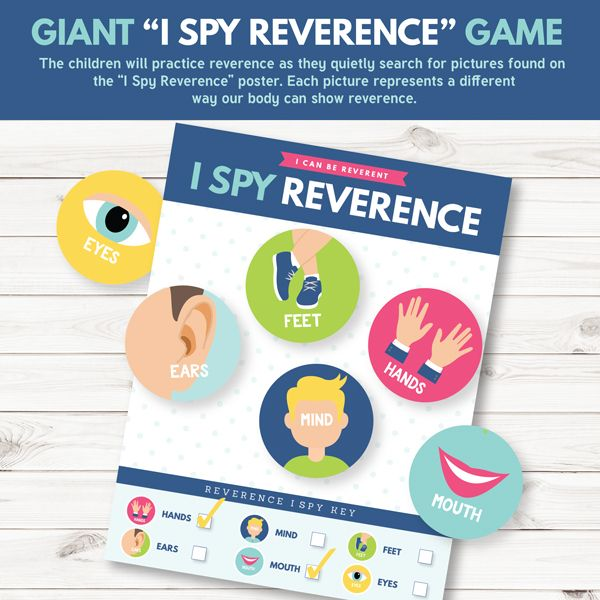 "Giant ""I Spy Reverence"" Game - Awesome idea for teaching Primary children about reverence! (""Primary Sharing Time 2017: Reverence is Deep Respect and Love Toward God"") - Primary games, teaching ideas, and so much more!"