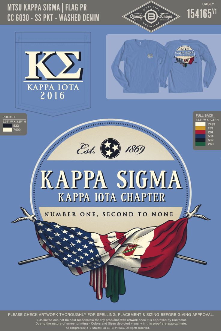 kappa sigma fraternity 2016 spring bid day shirt, middle tennessee state university