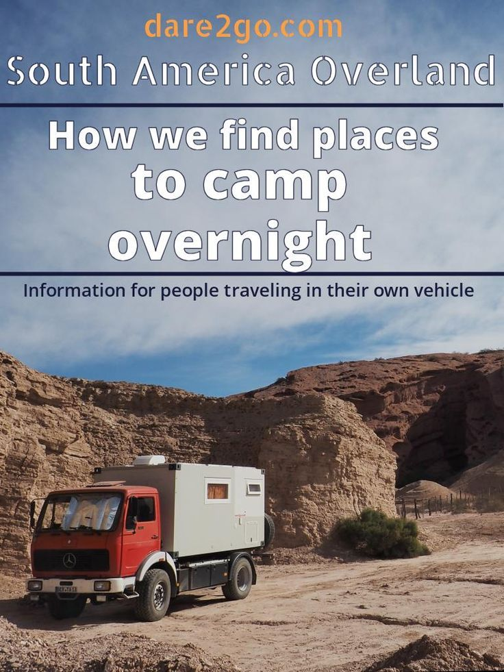 This post will be of great help to people traveling in their own vehicle and NOT wanting to stay overnight in hostels or hotels.  Overland travellers face the challenge (almost) daily of finding a safe, quiet place to spend the night. This post explains how we find our overnight camping locations - mostly without paying.