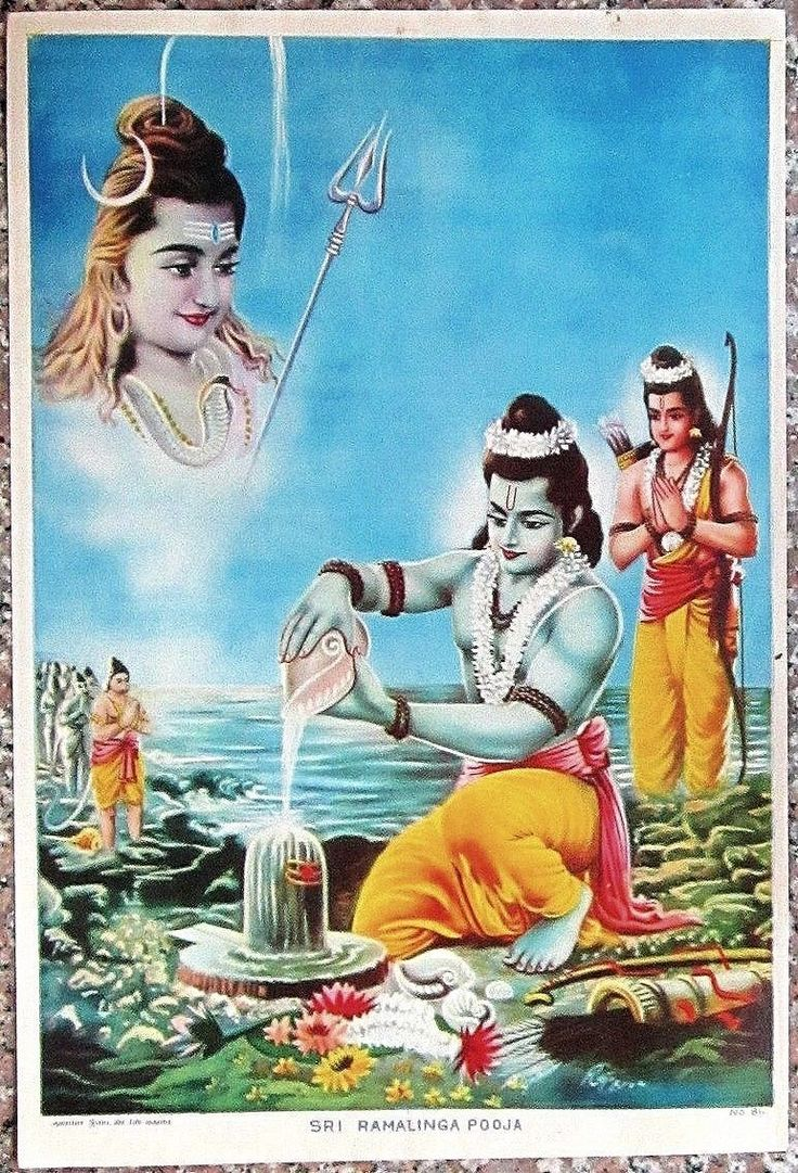 "Sri Ramalinga Pooja 10""x14"" 1960s - India Hindu Gods VINTAGE PRINT by Sharma P P"