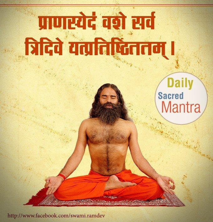 Daily Sacred Mantra