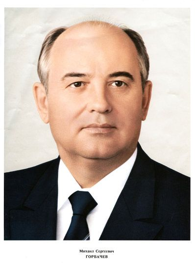 The official Communist Party photograph of Mikhail Gorbachev, leader of the Soviet Union, 1985.
