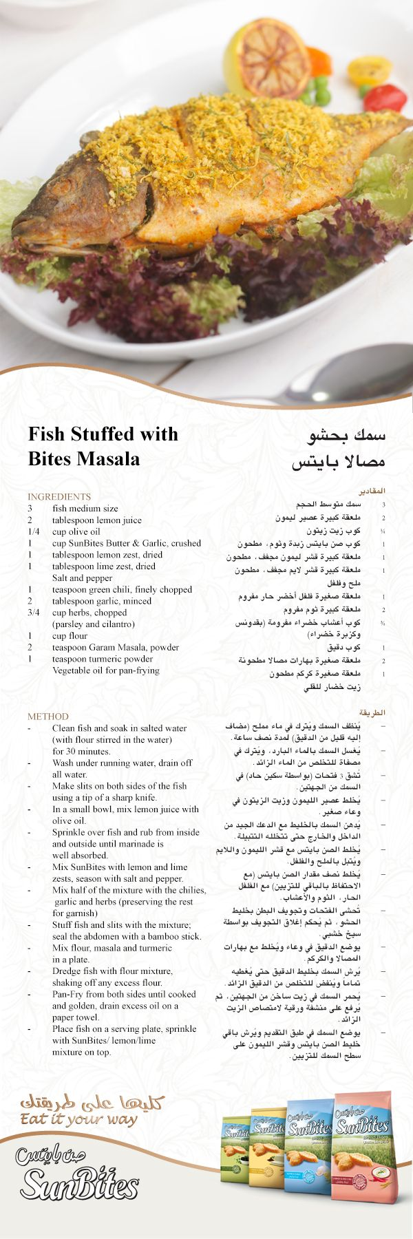 Sunbites Arabia Cooking Recipes Recipes Cooking