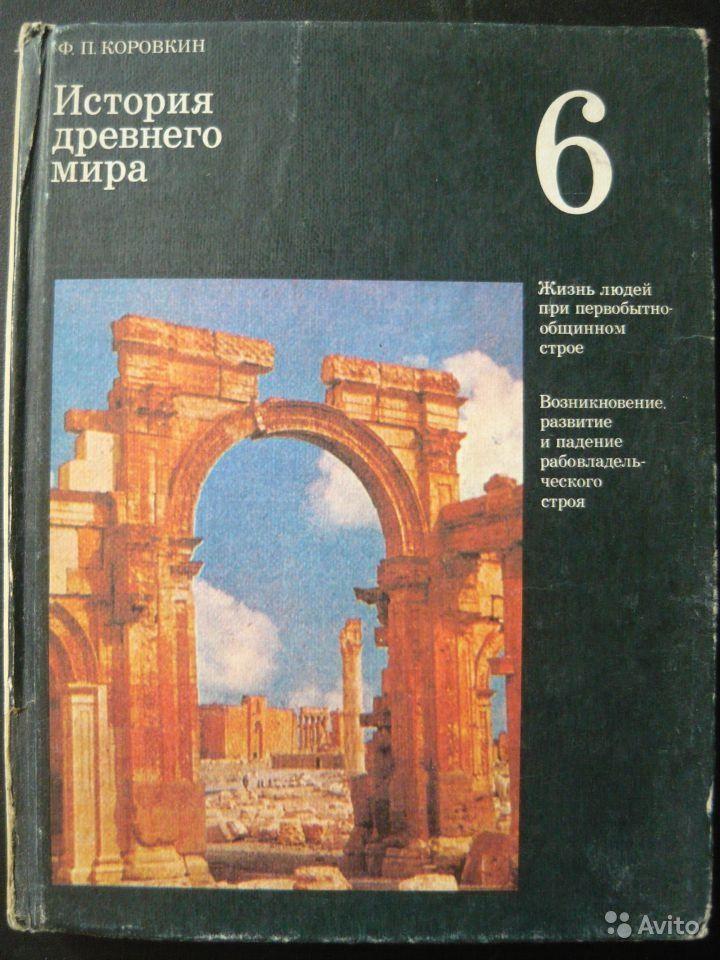 Гдз по русскому языку дидактический материал 2 класс