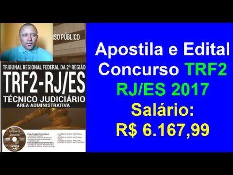 Apostila Completa Concurso [TRF2 RJ / ES / 2017] Técnico Judiciário – Área Administrativa | Apostilas Para Concursos