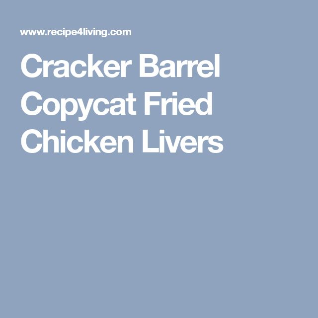 Cracker Barrel Copycat Fried Chicken Livers