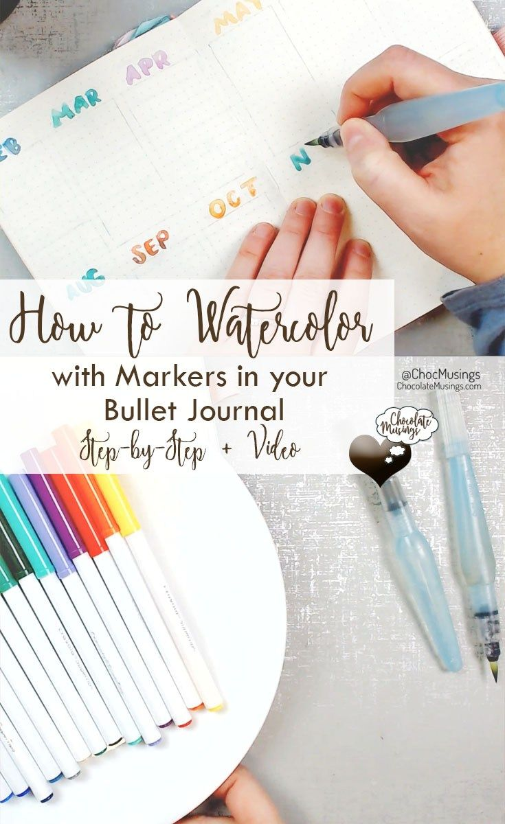 Tutorial How Watercolor Paint With Markers In Your Bullet Journal