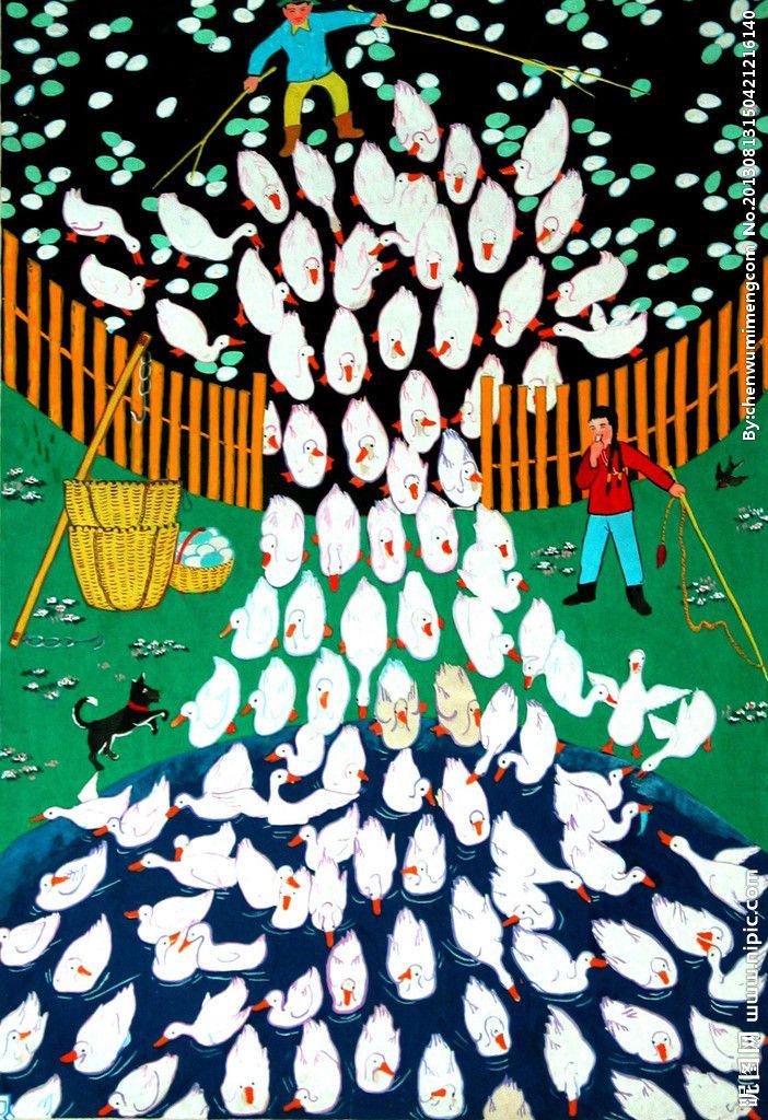 农民画放鹅