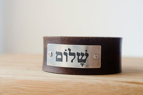 Shalom Peace in Hebrew Leather Snap Cuff with by PorterandHazel