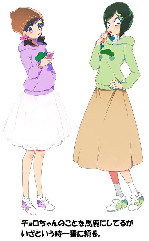 Choromatsu and Todomatsu (Genderbend)
