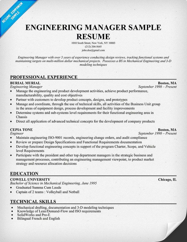 engineering manager sample resume engineering