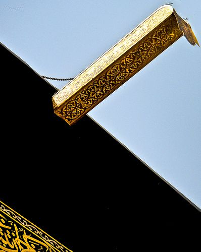 Holy Kaaba -Meezab-e-Rahmat