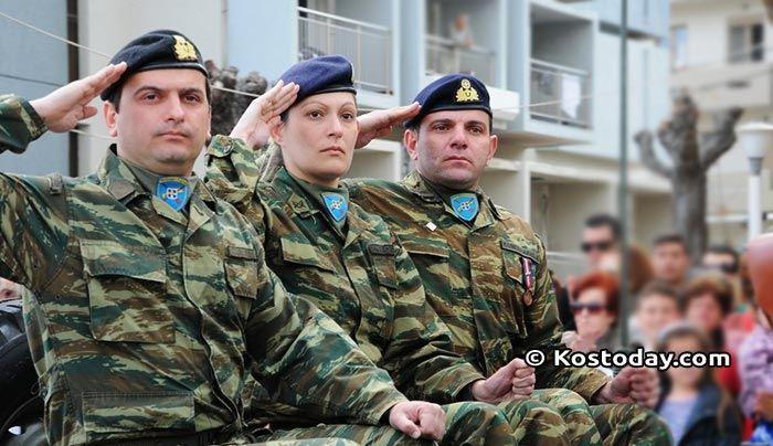 Με την μεγαλοπρεπή στρατιωτική παρέλαση ολοκληρώθηκαν στην Κω οι εορτασμοί της ενσωμάτωσης της Δωδεκανήσου της 7ης Μαρτίου.