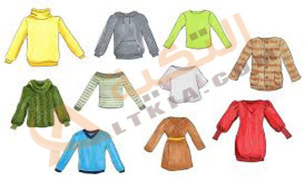 تفسير حلم رؤية الملابس في المنام Fashion Outfits Work Dress Code Fashion