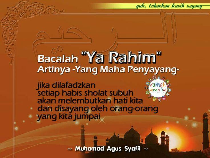 Ya Rahim