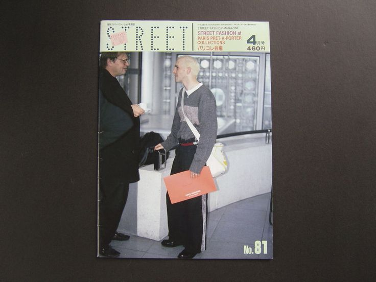 STREET FASHION Japan PAIRS PRET A PORTER Snap Shot Magazine Rare Art 1996 April #StreetFashion