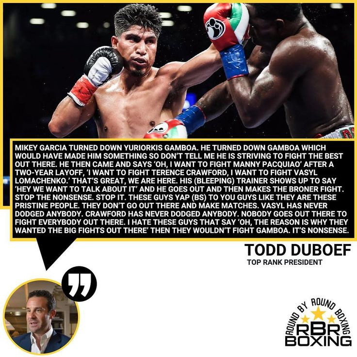 Top Rank's President, Todd DuBoef went off when asked about a possible fight between Mikey Garcia and Vasyl Lomachenko.  __________________________________ Original Photo: @thisisamandaw | Showtime  #Boxing #Boxeo #RoundByRoundBoxing #RBRBoxing #BoxingNews #Boxen #GarciaBroner #BronerGarcia #LomachenkoMarriaga #TopRank #TRBoxing #Showtime #HBO #ESPN #BoxingHype #BoxingFanatik #BoxingGuru #HiTech