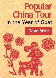 the Year of Goat tours