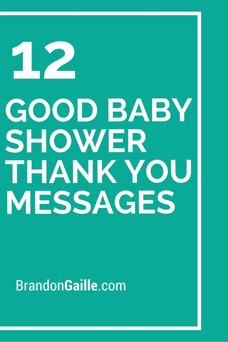 12 Good Baby Shower Thank You Messages