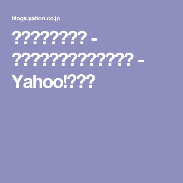 収納【キッチン】 - シンプルモダンインテリア? - Yahoo!ブログ