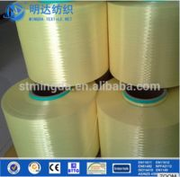 2016 High strength bullet proof material kevlar filament yarn for body…