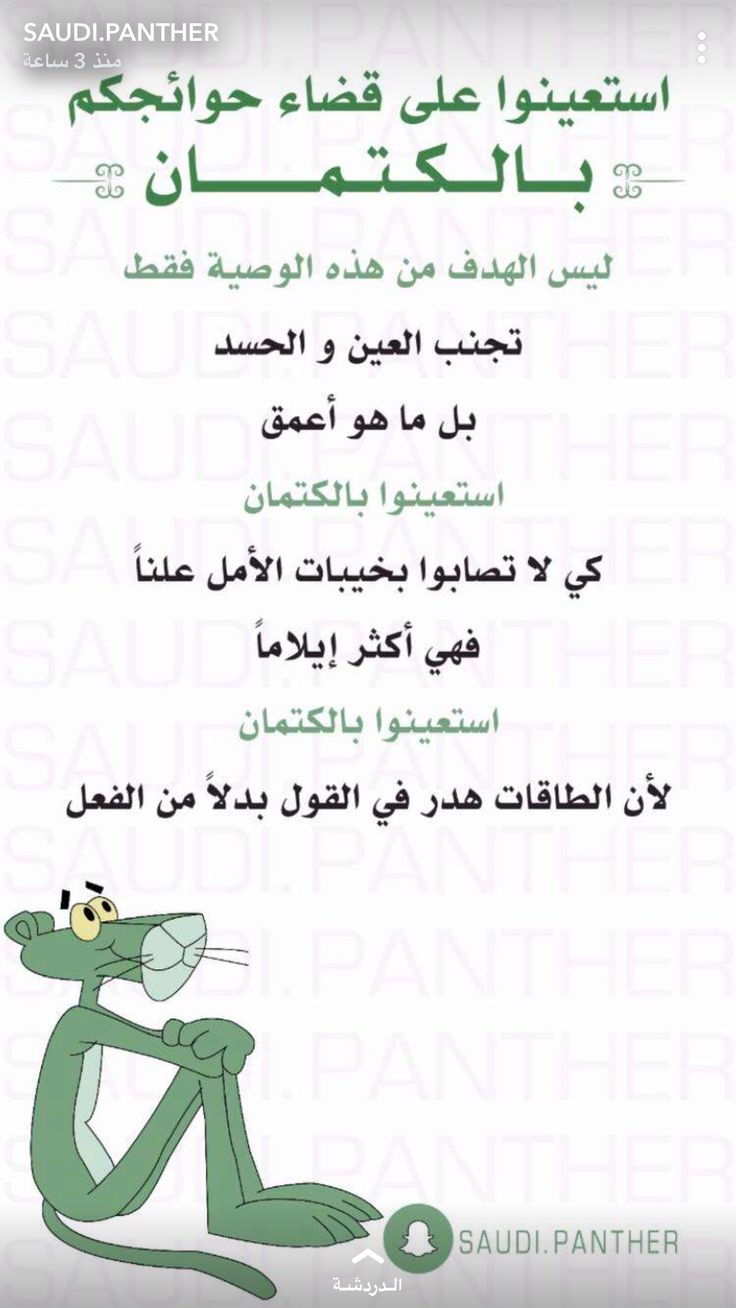 Pin By سيدنى رشيد On Arabic Phrase Arabic Phrases Islamic Pictures Words