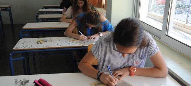 Πιερία: Πανελλαδικές: Το πρόγραμμα εξετάσεων για τους Έλλη...